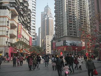 Nan'an District - Nanping CBD pedestrian mall in Nan'an.