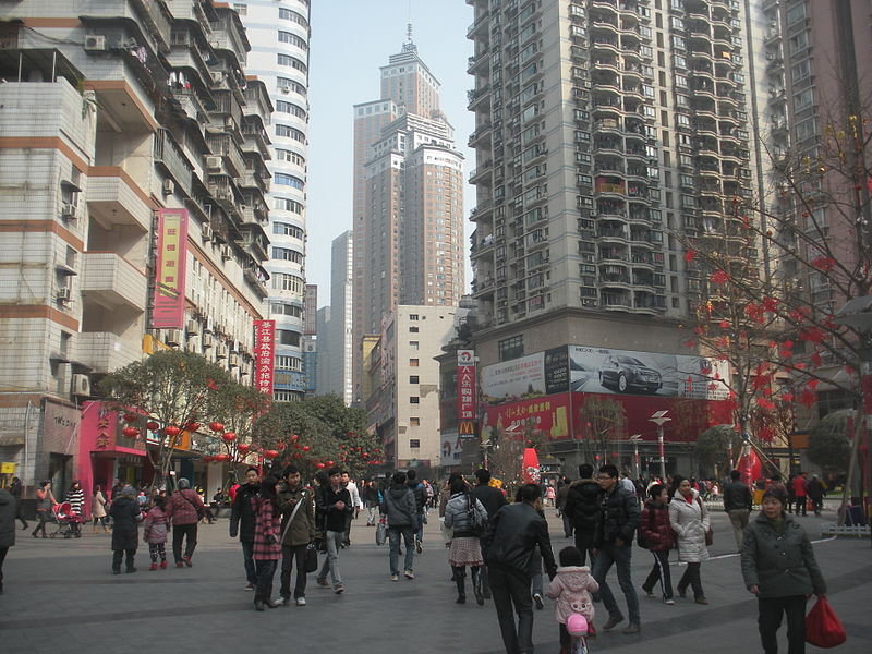 Archivo:The pedestrian mall in Nanping District,Chongqing.JPG