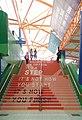 The staircase of Bukit Jalil LRT Station.jpg