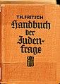 Theodor Fritsch Handbuch der Judenfrage 1939 Einband.jpg