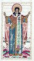 Theophylact the Bulgarian.jpg