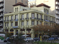 120px Thessaloniki Aghias Sofias Square Wikipedia hotels room rent