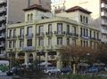 Thessaloniki-Aghias Sofias Square.png