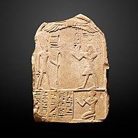 Thutmoses III worshipping Amon-N 514-IMG 0246-gradient.jpg