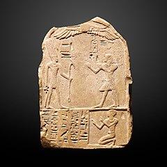 Thutmoses III worshipping Amon-N 514