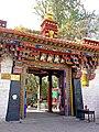 Tibet-5532 (2624900388).jpg