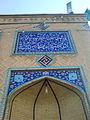 Tiling - Mausoleum of Hassan Modarres - Kashmar 05.jpg
