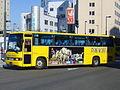 Tokachi bus O022C 0070.JPG