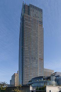 Midtown Tower Skyscraper in Tokyo, Japan