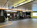 Tokyo-metro-Ueno-Park-District-Gate1.jpg