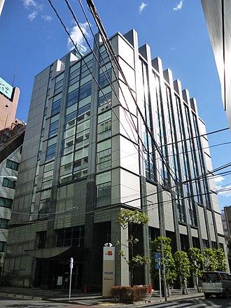 Tokyo Commodity Exchange - Image: Tokyo Commodity Exchange