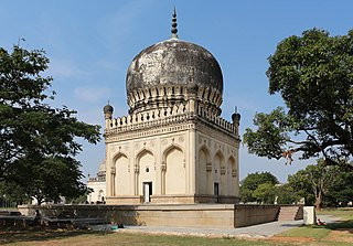 Tomb of Kulsum Begum 01.jpg