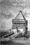 Tombeau de Mausole (Barclay).jpg
