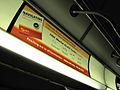 Toronto Transit Commission Subway (6196209561).jpg