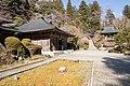 Tozan Unganji Temple 09.jpg