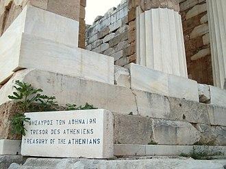 Athenian Treasury - Inscription