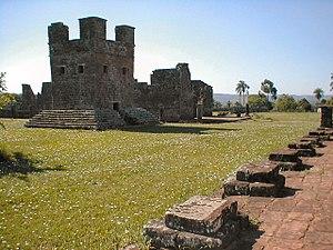 La Santísima Trinidad de Paraná - Image: Trinidad (Paraguay)