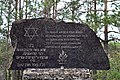 Troianivka Manevytskyi Volynska-grave of Jews shot-2.jpg