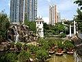 Tsuen Wan Park Phase 1 201106.jpg