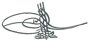 Suleiman II - Image: Tughra of Suleiman II