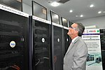 U.S. Ambassador and Power Information Technology Company CEO Commemorate Opening of Network Operations Center in Lahore (15239202330).jpg