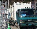 UM8A-382 【不明ユーザー】 東日本大震災.jpg