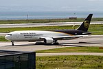 UPS B767-300F taxiing for R-W24L. (9393112906).jpg