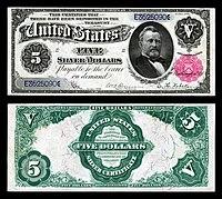 100 dollar bill reverse side