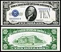 US-$10-SC-1933-Fr.1700.jpg