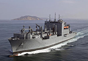 USNS Alan Shepard (T-AKE-3) sails out of San Diego harbor.