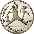 USSR-1991-1ruble-CuNi-Olympics92 JavelinThrow-b.jpg