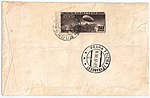 USSR 1937-07-13 airmail cover reverse.jpg