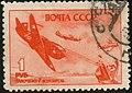 USSR stamp CPA 993.jpg