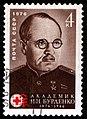 USSR stamp N.Burdenko 1976 4k.jpg