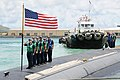 USS Houston arrives in Guam. (9472223517).jpg