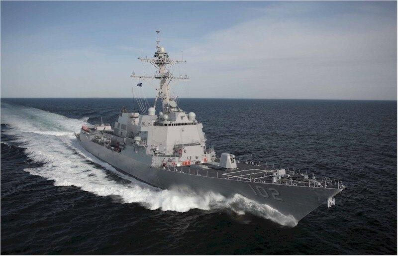 USS Sampson (DDG-102) at sea