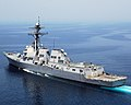 US Navy 050413-N-5526M-016 The Arleigh Burke-class guided missile destroyer USS Mustin (DDG 89) underway in the Northern Persian Gulf while conducting Maritime Security Operations.jpg