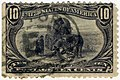 US stamp 1898 10c Hardships of Emigration.jpg