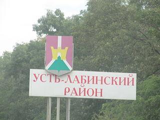 Ust-Labinsky District District in Krasnodar Krai, Russia