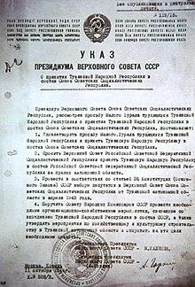 Tuvan People's Republic - Wikipedia