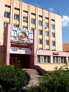 Ukrainian Medical and Dental Academy