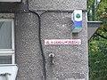 Ulica Hieronima Derdowskiego, Gdynia - 004.JPG