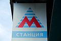 Ulitsa Skobelevskaya (Улица Скобелевская) (6410269439).jpg
