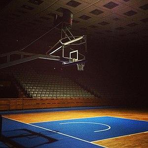 BC Levski Sofia - Universiada Hall, Home of Levski