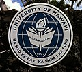 University of Hawaii Maui Seal.jpg