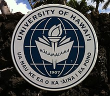 Seal of the University of Hawaiʻi Maui