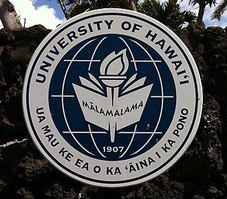 University of Hawaii Maui College - Image: University of Hawaii Maui Seal