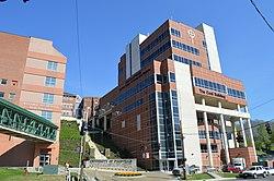 University of Pikeville pedestrian entrance