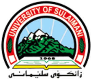 University of Sulaymaniyah - Image: Uo S Logo