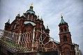 Uspenski Cathedral (aita).jpg